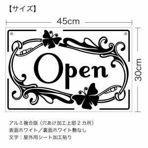 【オープンクローズ両面パネル看板・大判Lサイズ:幅約45×高約30cm・チョウ OPEN CLOSED】
