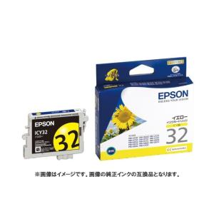 (互換インク)Epson インクカートリッジ ICY32 互換インク イエロー . yusyo-shopping