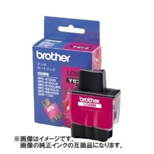 (互換インク)brother インクカートリッジ LC09M 互換インク マゼンタ . yusyo-shopping