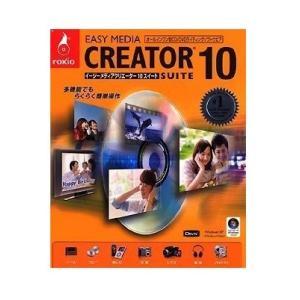 [YS][中古品]Easy Media Creator 10 Suite CD-ROM+説明書のみ[送料無料(一部地域を除く)]