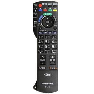 (未使用品)Panasonic パナソニック テレビリモコン N2QAYB000546 ._|yusyo-shopping