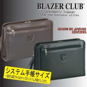 BLAZER CLUB(ブレザークラブ) 日本製 豊岡製鞄 セカンドバッグ セカンドポーチ メンズ 29cm No25743-01 クロ  ...|yusyo-shopping