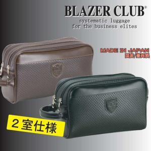BLAZER CLUB(ブレザークラブ) 日本製 豊岡製鞄 セカンドバッグ セカンドポーチ メンズ 25cm No25745-01 クロ  ... yusyo-shopping
