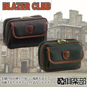 BLAZER CLUB(ブレザークラブ) 日本製 豊岡製鞄 ベルトポーチ ミニポーチ メンズ 19cm No25817-01 黒  ... yusyo-shopping