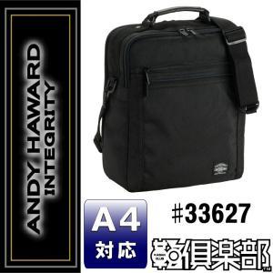 ANDY HAWARD(アンディーハワード) ショルダーバッグ 2WAY 縦型 大寸 メンズ A4 26cm No33627-01 黒  ...|yusyo-shopping