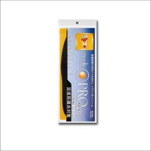 インソールプロ 足底筋膜炎対策 メンズ Mサイズ .の関連商品2
