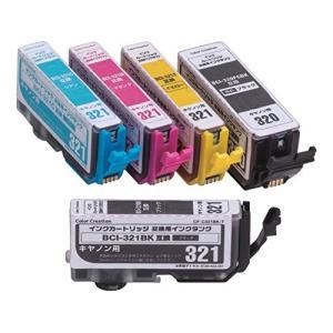 Color Creation キャノン BCI-320321互換 インクカートリッジ 5色パック CF-C321 320/5MP ._ yusyo-shopping
