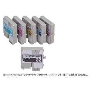 Color Creation エプソン IC6CL32 互換 交換用タンク 6色パック CF-EIC6CL32-TS  ._ yusyo-shopping