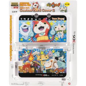 妖怪ウォッチ NINTENDO 3DSLL専用 カスタムハードカバー2 妖怪大集合Ver. ._|yusyo-shopping