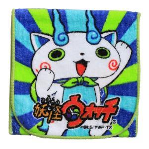 妖怪ウォッチ ポケットタオル 25×12.5cm コマさん .|yusyo-shopping