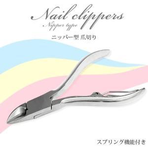 クロスワーク ニッパー型爪切り 硬い爪・巻き爪・厚い爪もらくらくケア . yusyo-shopping