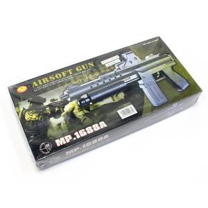 エアガン/BBガン AIRSOFTGUN MP1688A ..|yusyo-shopping