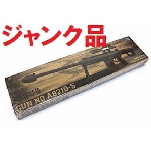 エアガン/BBガン GUN No.A8210-5 ..|yusyo-shopping