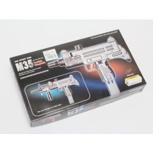 BBガン/エアガン M35B ウージータイプ ..|yusyo-shopping
