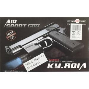 エアガン/BBガン AIR SPORT GUN KY801A .|yusyo-shopping