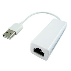 イーサネットアダプター USB→有線LAN変換アダプター .