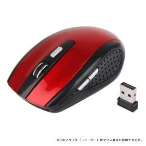 マウス ワイヤレスマウス レッド USB 光学式 6ボタン マウス 無線 2.4G MOS-RD .