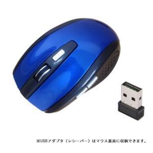 マウス ワイヤレスマウス ブルー USB 光学式 6ボタン マウス 無線 2.4G MOS-BL .