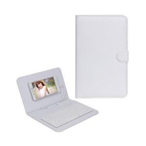 キーボード搭載 スマホケース 《ホワイト》 Android対応 アンドロイド 薄型 軽量 おしゃれ スマホ 携帯ケース ..|yusyo-shopping