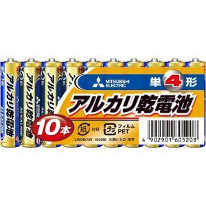 三菱電機 アルカリ乾電池 単4形 10個入 LR...の商品画像