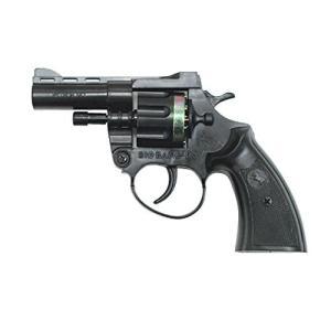 火薬銃 ビックバンR-3 火薬鉄砲 8連発 おもちゃピストル .|yusyo-shopping