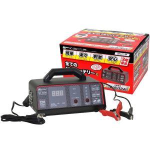 Meltec ( メルテック ) バイク/自動車 バッテリー充電器 SC-1200 ..|yusyo-shopping