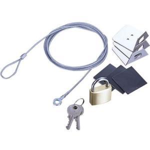 エレコム セキュリティロックセット 統一Keyタイプ ESL-6S ._|yusyo-shopping