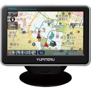 _YUPITERU ユピテル 4.3型ポータブルナビゲーション YERA YPL431si ..|yusyo-shopping
