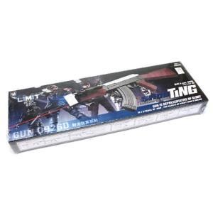 エアガン BBガン DKYオリジナル GUN 0926D ..|yusyo-shopping