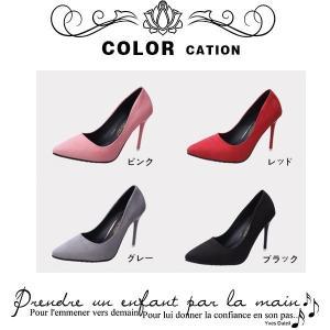 レディースパンプス ハイヒール 靴 結婚式 通勤 ピンヒール 美脚 ポインテッドシューズ 歩きやすい オフィス 10センチ カラーヒール 大きいサイズ|yutaka-s