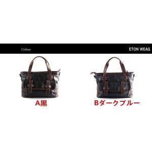 ビジネスバッグ 大容量 メンズ ブリーフケース A4 ショルダー 2way 14インチPC対応|yutaka-s