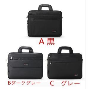ビジネスバッグ 大容量 メンズ ブリーフケース A4 ショルダー 2way 15インチPC対応|yutaka-s