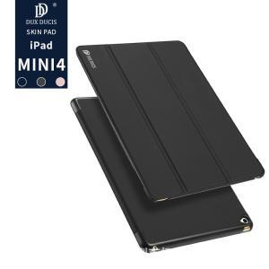 iPad ケース 収納が便利 New iPad カバー 手帳型 ipad mini4/mini5 yutaka-s