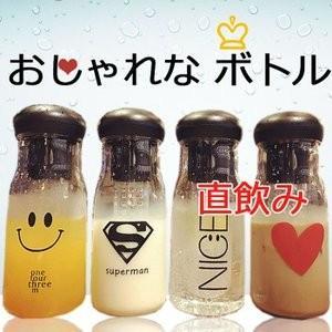 水筒 ボトル プラスチックボトル 直飲み 茶こし付き 韓国風 オシャレ 軽い 便利JZAH-TB81 yutaka-s