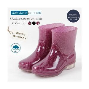 レインブーツ ショート レディース 水玉 ドット柄 大きいサイズあり 23cm-25.5cm ローヒール 完全防水 おしゃれ 雨靴 レインシューズ|yutaka-s