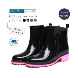 レインブーツ ショート レディース パステルカラー バイカラー 無地 ミドルヒール 大きいサイズあり 完全防水 おしゃれ レインシューズ 雨靴 雨具|yutaka-s