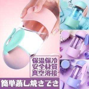 水筒 新作 可愛い 軽量 簡単蒸し焼きでき シリコン 手触り良いE-1-12|yutaka-s