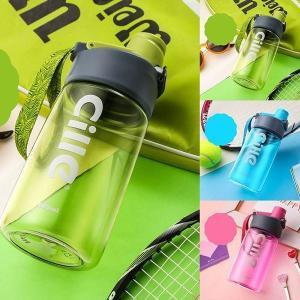 水筒 直飲み プラスチックボトル 水筒 軽い 便利 オシャレ スポーツ 運動GZAH-AL77|yutaka-s