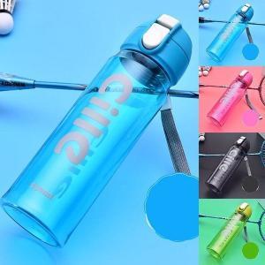 水筒 直飲み プラスチックボトル 水筒 軽い 便利 オシャレ スポーツ 運動GZAH-AL78|yutaka-s