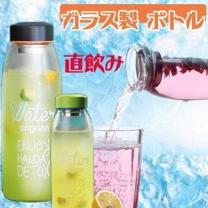 水筒 ボトル ガラスボトル ガラス製 直飲み 茶こし付き 韓国風 オシャレ 軽い 便利JZAH-TB91|yutaka-s