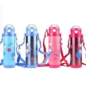 水筒 子供用 魔法瓶 キッズ ボトル 直飲み 保温 通園 通学 ベルト付き ストロー付き 斜めかけ可能 可愛い 丈夫JZAH3-AL72|yutaka-s