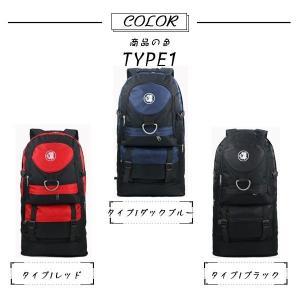 大容量バックパック 登山用リュック リュックサック ディバッグ ズーム機能 撥水 旅行 メンズ アウトドア 鞄 ハイキング ユニセックス レディース|yutaka-s