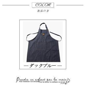 商品情報  商品詳細: カラー:/ダックブルー サイズ(cm):/F 着丈(胸元から裾まで約78cm...