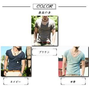 Tシャツ メンズ カットソー プルオーバーシャツ 無地 Vネック インナー 大きいサイズ 半袖トップス 切りっぱなし カジュアル 深Vネック|yutaka-s