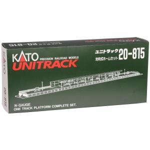 KATO Nゲージ 対向式ホームセット 20-815 鉄道模型用品|yutakanaseikatu