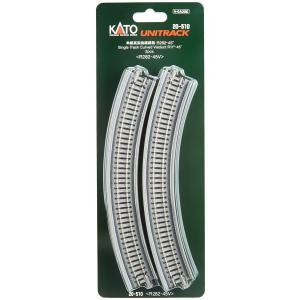 KATO Nゲージ 単線高架曲線線路 R282-45° 2本入 20-510 鉄道模型用品|yutakanaseikatu