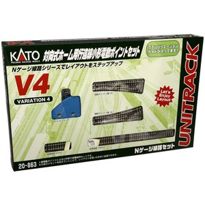 KATO Nゲージ V4 対向式ホーム用行違線電動ポイントセット 20-863 鉄道模型 レールセット|yutakanaseikatu