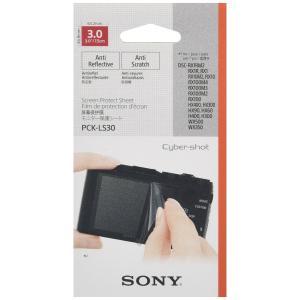 ソニー SONY 液晶保護フィルム モニター保護シート 3.0型モニター用 PCK-LS30