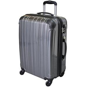 (シェルポッド) shellpod スーツケース HZ-500 MSサイズ カーボンチャコールグレー【MS/CC】 yutakanaseikatu