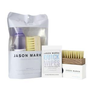 (ジェイソンマーク) JASON MARKK COMPLETE PACK スニーカークリーナー コンプリートパック 1set yutakanaseikatu